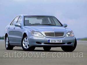 Фаркоп на Mercedes S-Clase (W220) седан 1998-2005