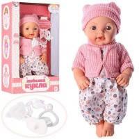 Кукла функциональная с пустышкой Любимая кукла LD9902E