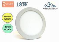 Светодиодный светильник 18w LEDLIGHT (аналог AL500) 3000К/4000К
