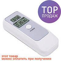 Алкотестер, алкометр с LCD дисплеем / Aксессуары для авто