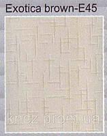 Панель пластиковая 250*5950*8мм Exotica brown E45