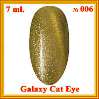 DIS УФ Гель-лак Galaxy cat eye 7,5 мл. тон 006 Оливковый