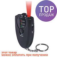 Алкотестер, алкометр — брелок с фонариком, Breath alcohol tester with flashlight / Aксессуары для авто
