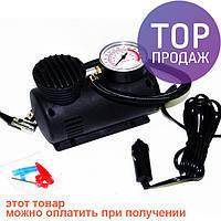 Авто Компрессор Air Pomp 12V/аксессуары для авто