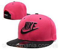 Кепка с прямым козырьком Nike Snapback blue-pink