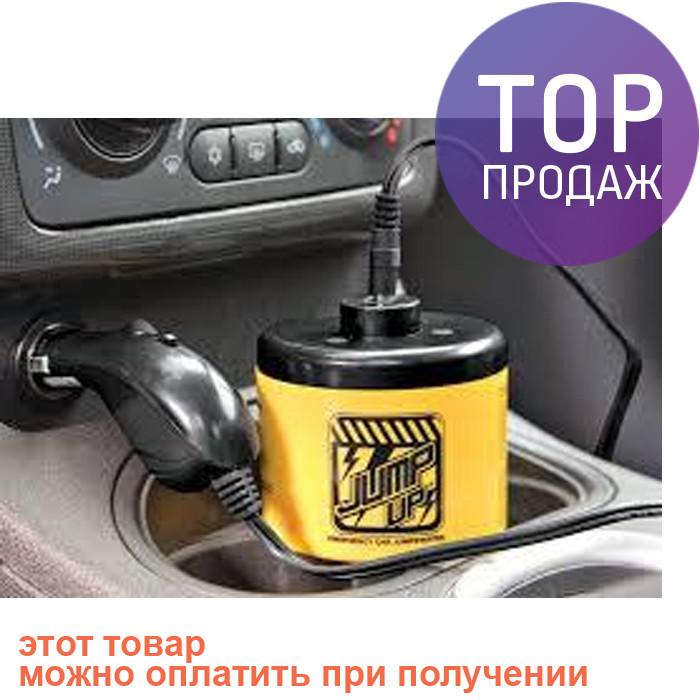 Зарядно-пусковое устройство для аккумулятора Mighty /аксессуары для авто - БРУКЛИН интернет-гипермаркет в Киеве