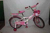 Велосипед двухколёсный 16 дюймов Azimut Rider CROSSER-6 розовый