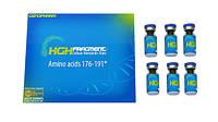Гормон роста GenoPharm (ГеноФарм) HGH 10 ME