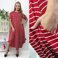 Стильное платье в полоску Rica (вискоза) 48-52 Батал