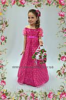 Нарядное платье Разлетайка Малиновое