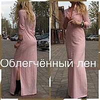 Летнее женское платье в пол из облегченной ткани