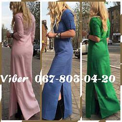 Платье рубашка длинная в пол из льна