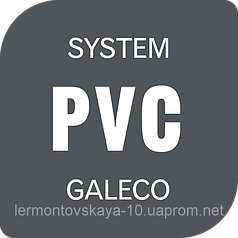 GALECO - водосточные системы ПВХ