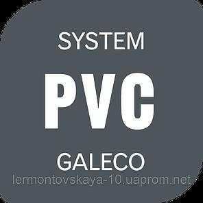 GALECO - водосточные системы ПВХ, фото 2