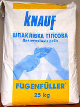 Шпаклевка Фугенфюллер  (Fugenfuller), 25 кг