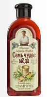 """Шампунь для волос """"7 чудес меда"""". Питание и защита"""
