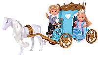 Кукла Эви и Тимми в карете принцессы, Steffi & Evi Love