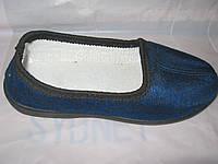 Туфли женские домашние, опт.