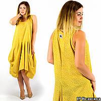 "Платье ""Велигама"" (Горчица), большого размера"