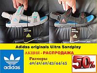 Босоножки сандали Adidas originals Ultra Sandplay E 856. Мужские сандали (босоножки) Адидас. Турция. Оригинал.