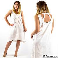 """Белое платье """"Акапулько"""", большого размера"""