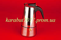 Кофеварка гейзерная на четыре чашки_V0,300л.
