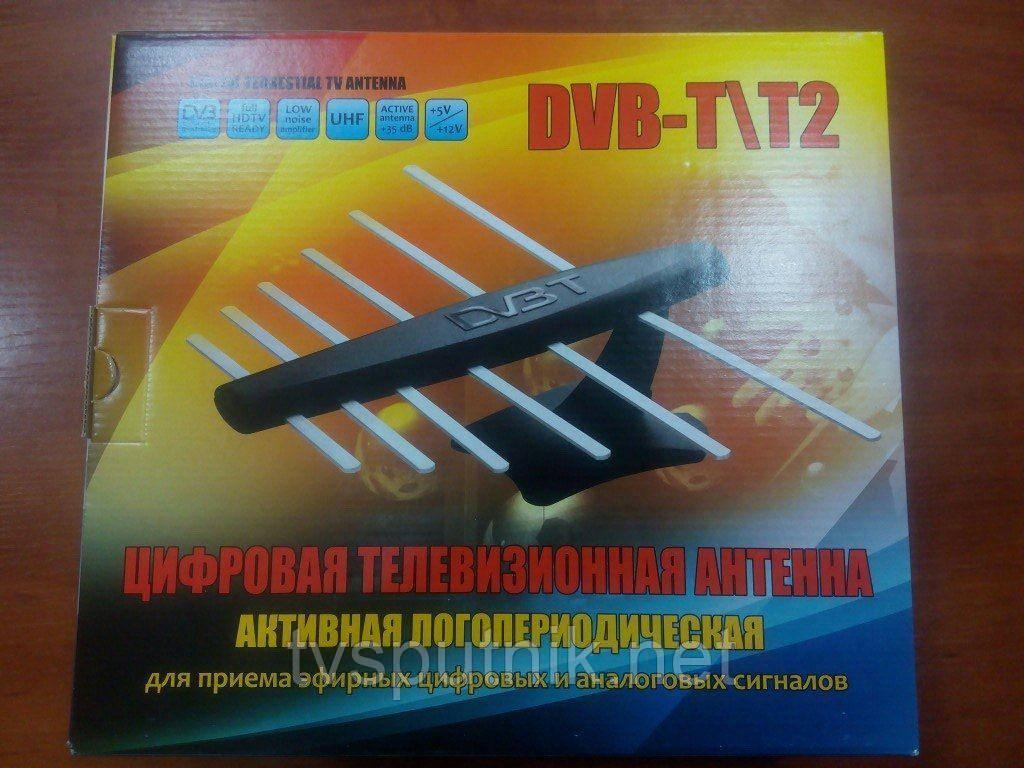 Комнатная Эфирная Антенна LOGO-12К