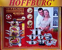 Набор посуды Hoffburg HB-1785 C  17 предметов