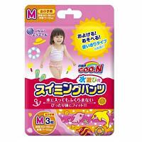 Трусики-подгузники для плавания Goo.N для девочек 7-12 кг, ростом 60-80 см (размер M, 3 шт) (853033)