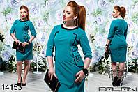 Стильное  платье приталенного силуэта с контрастными вставками.