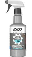 LN1436 Перетворювач іржі з цинком LAVR NO RUST Zinc+ 480мл