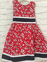 Платья для девочек цветное , одежда для девочек 4-9 лет