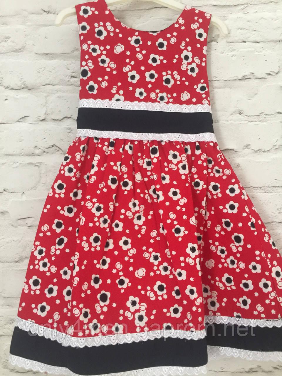 6ce7d9dfd25091 Платья для девочек цветное , одежда для девочек 4-9 лет - Детская одежда  оптом