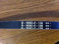 Ремень SMX, SL 78-983 (вал вентилятора - промвал)