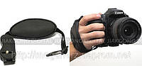 Наручный ремешок для камеры Hand Grip фотоаппарата