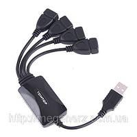 USB 2.0 хаб на 4 порта разветвитель, фото 1