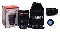 Кружка термо чашка объектив Canon 24-105 с линзой
