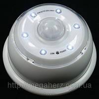 Светодиодная LED лампа с датчиком движения