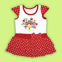 Яркое летнее платье для девочки 64р-122см (1)