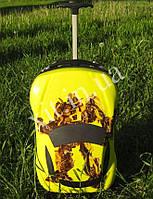 """Детский чемодан 18"""" на колесах Трансформер"""