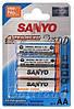 Аккумулятор пальчиковый Sanyo AA 2500 4шт