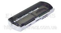 USB кардридер microSDHC и др. 43 в 1