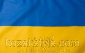 Прапор України нейлоновий (140х90 см)