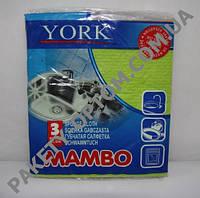 Салфетка губчатая Mambo 3 шт.