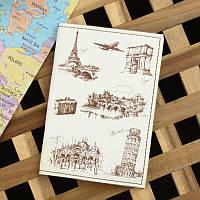 """Обложка для паспорта """"Путешествие в Европу"""" + блокнотик"""