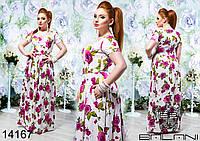 Шикарное женское платье в пол с цветочным принтом, в складку на талии,батал