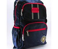 Рюкзак школьный 554105 OX334 Оксфорд Yes!