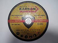 Круги абразивные KARBON 230х2,5х22,2мм