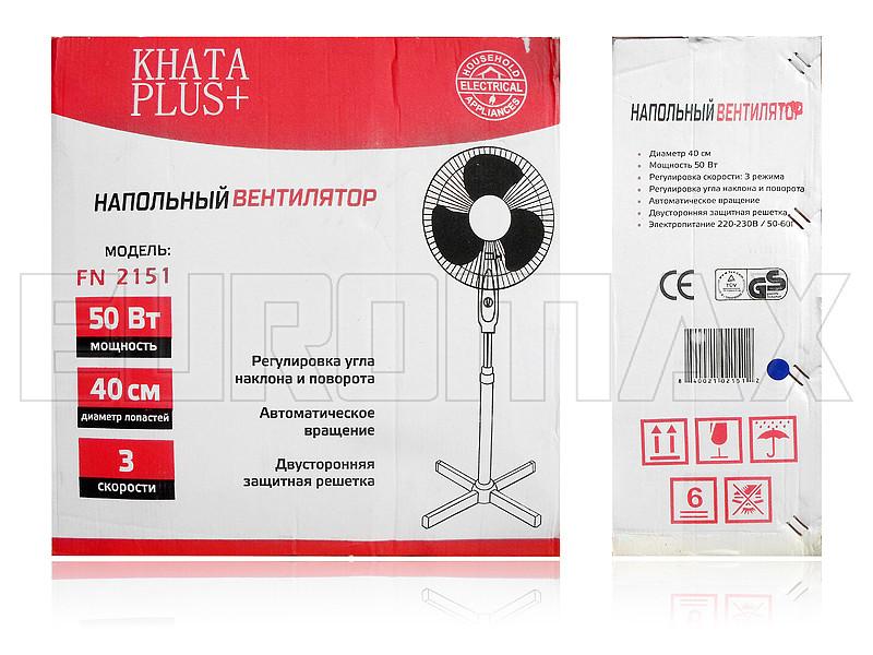 Вентилятор напольный 40см 50Вт FN-2151