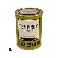 Dempinox 1 л, жидкая резина для покраски автомобиля